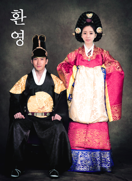 annyeong